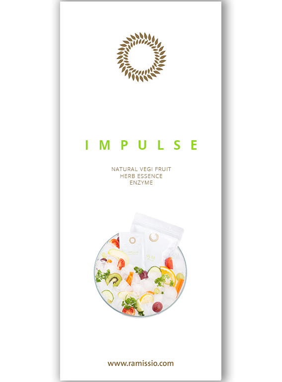 Roll-up Impulse